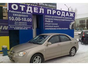 Продажа автомобилей в екатеринбурге новые и подержанные