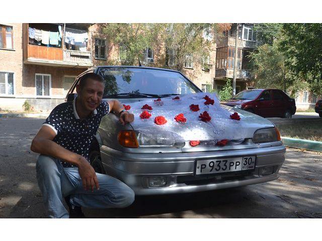 авто в астрахани знакомства